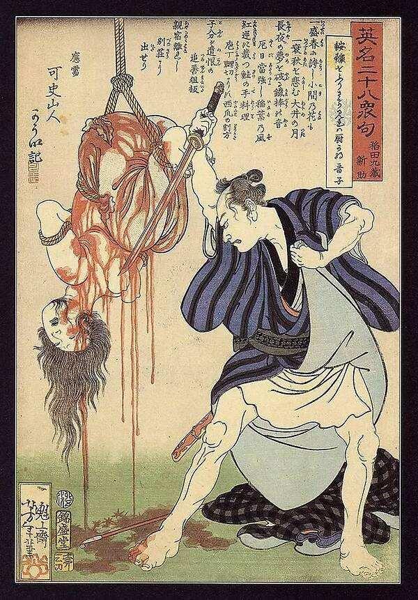 从古代「捕绳术」到现代绳缚艺术
