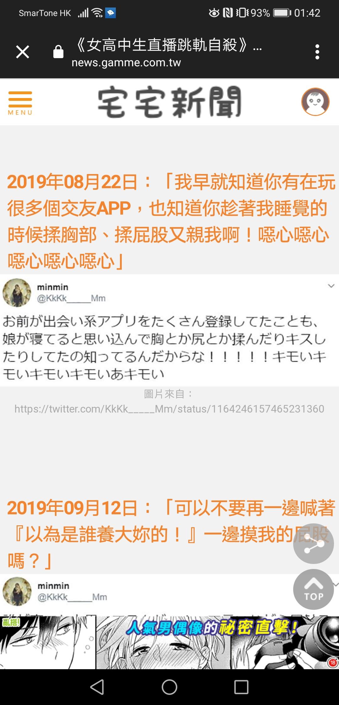 https://upload.cc/i1/2020/02/19/LfO7uC.png