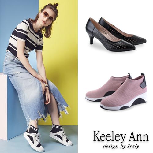 Keeley Ann 包鞋/跟鞋/休閒鞋