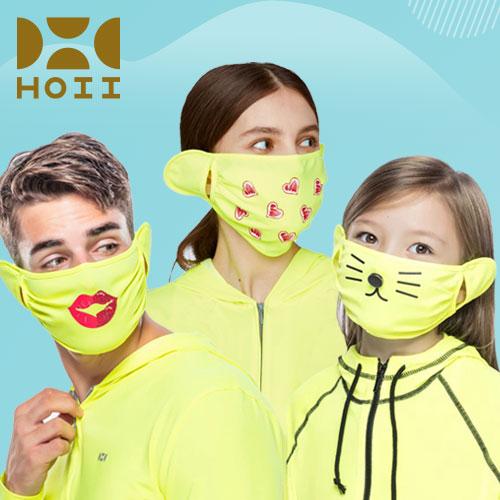 HOII后益 官方授權 男/女/童 黃色抗菌口罩