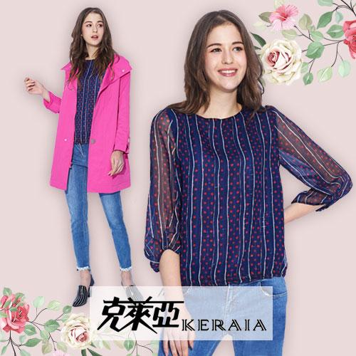 KERAIA 克萊亞 俐落亮采長版風衣外套