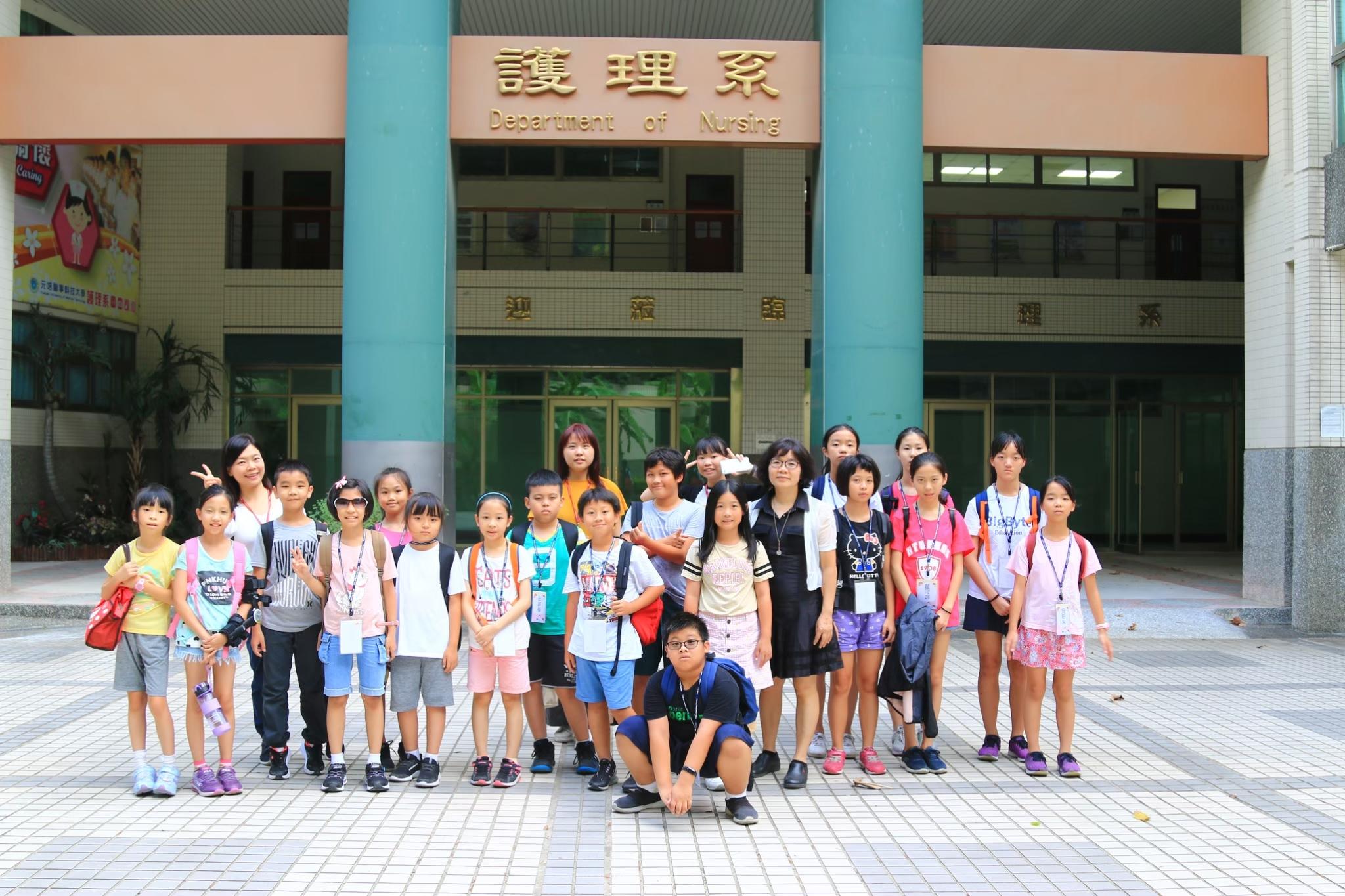 台北夏令營
