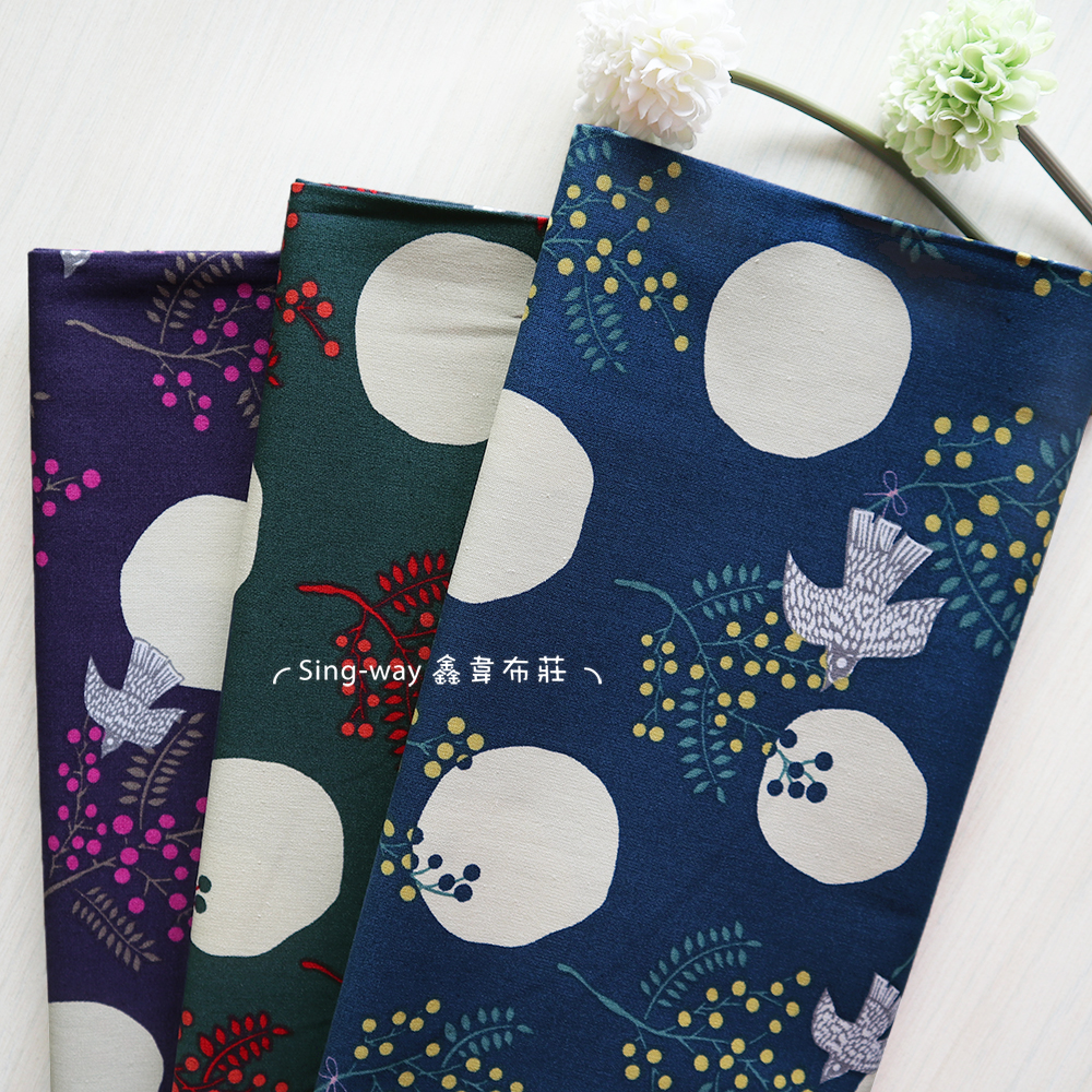 月鴿銜紅枝 月亮 送信鳥 手工藝DIY布料 CA450834