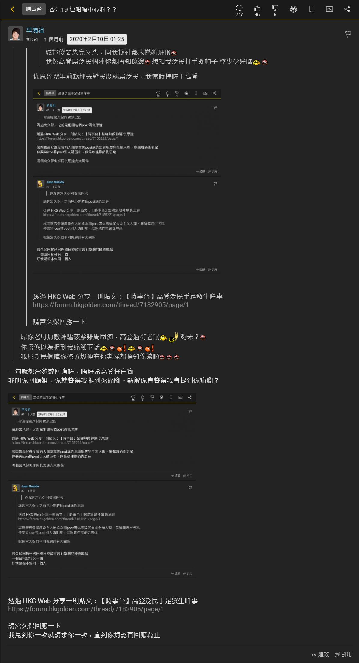https://upload.cc/i1/2020/03/12/IQm1Rr.png