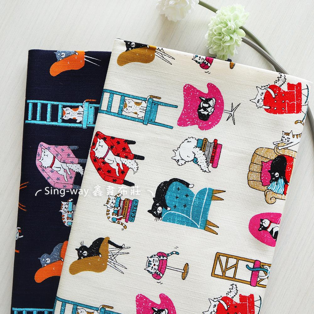 慵懶貓客廳 沙發貓 頑皮貓 可愛動物 手工藝DIY布料 CF550819