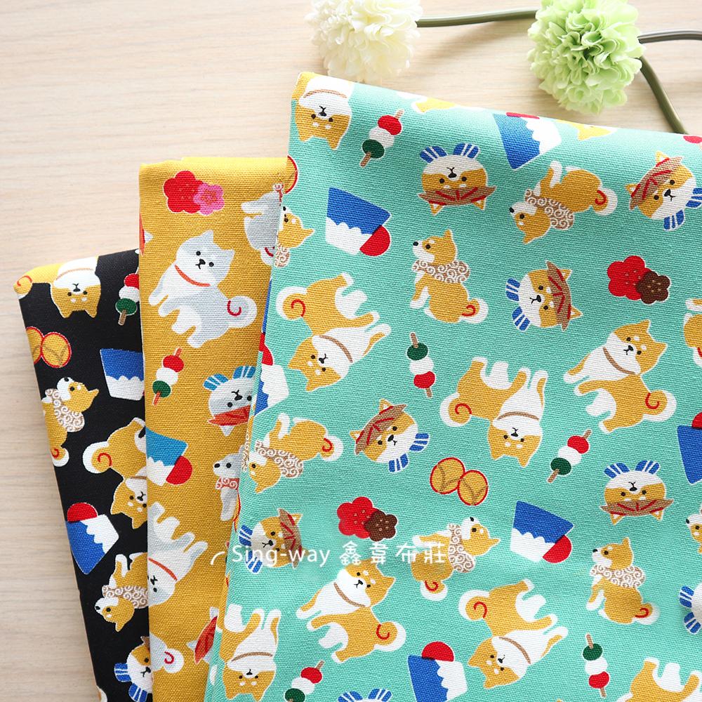 日風小柴犬(大特價) 柴柴 富士山 日式柴 手工藝DIY布料 CF550844