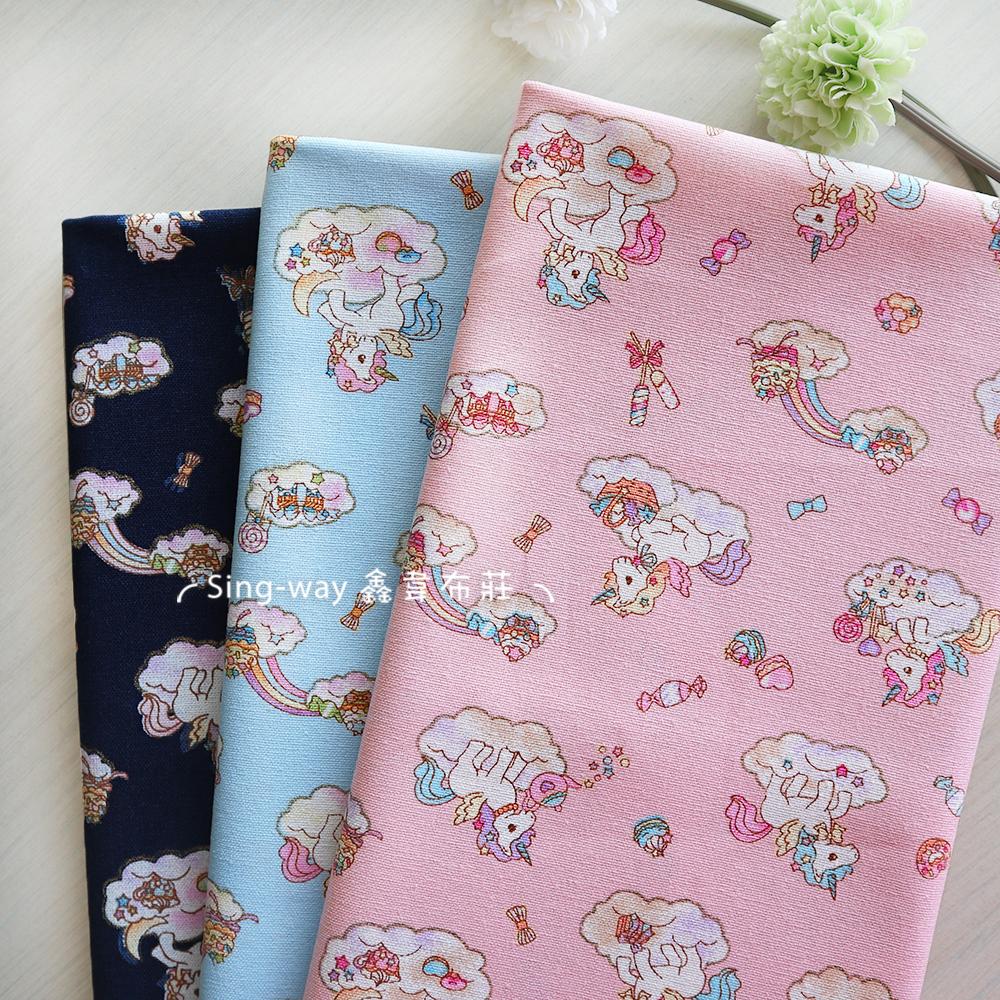 燙金糖果獨角獸 雲朵 糖果 甜點 手工藝DIY布料 CF550827