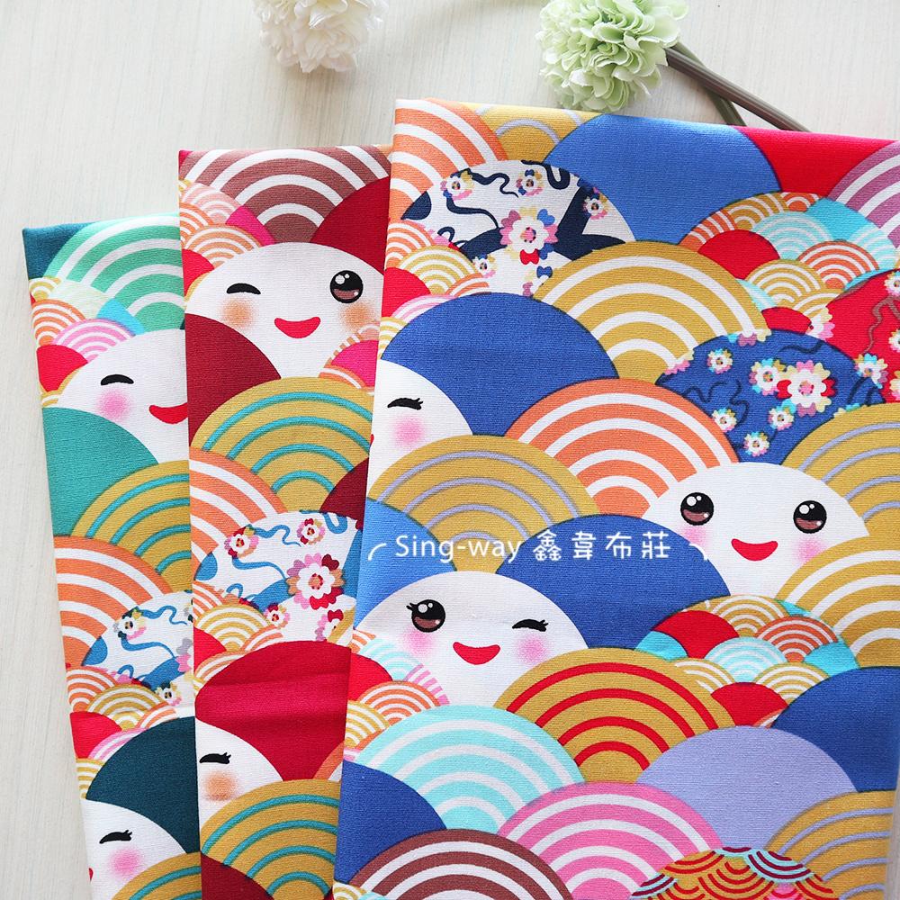 日出娃娃 太陽 寶寶 夕陽 手工藝DIY布料 CA450836