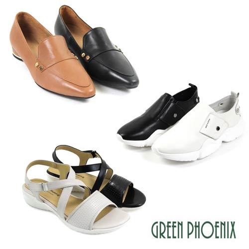 GREEN PHOENIX 流行國民鞋