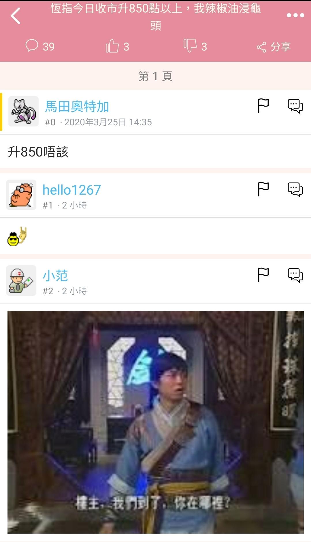 https://upload.cc/i1/2020/03/26/E1rzp2.png