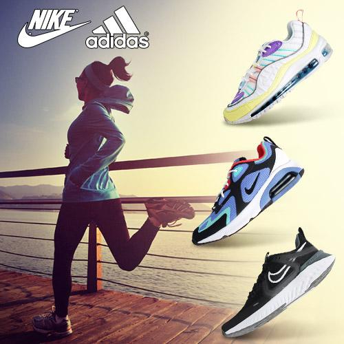NIKE/adidas 運動鞋服特促