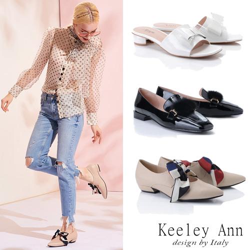 Keeley Ann 春涼拖鞋/跟鞋