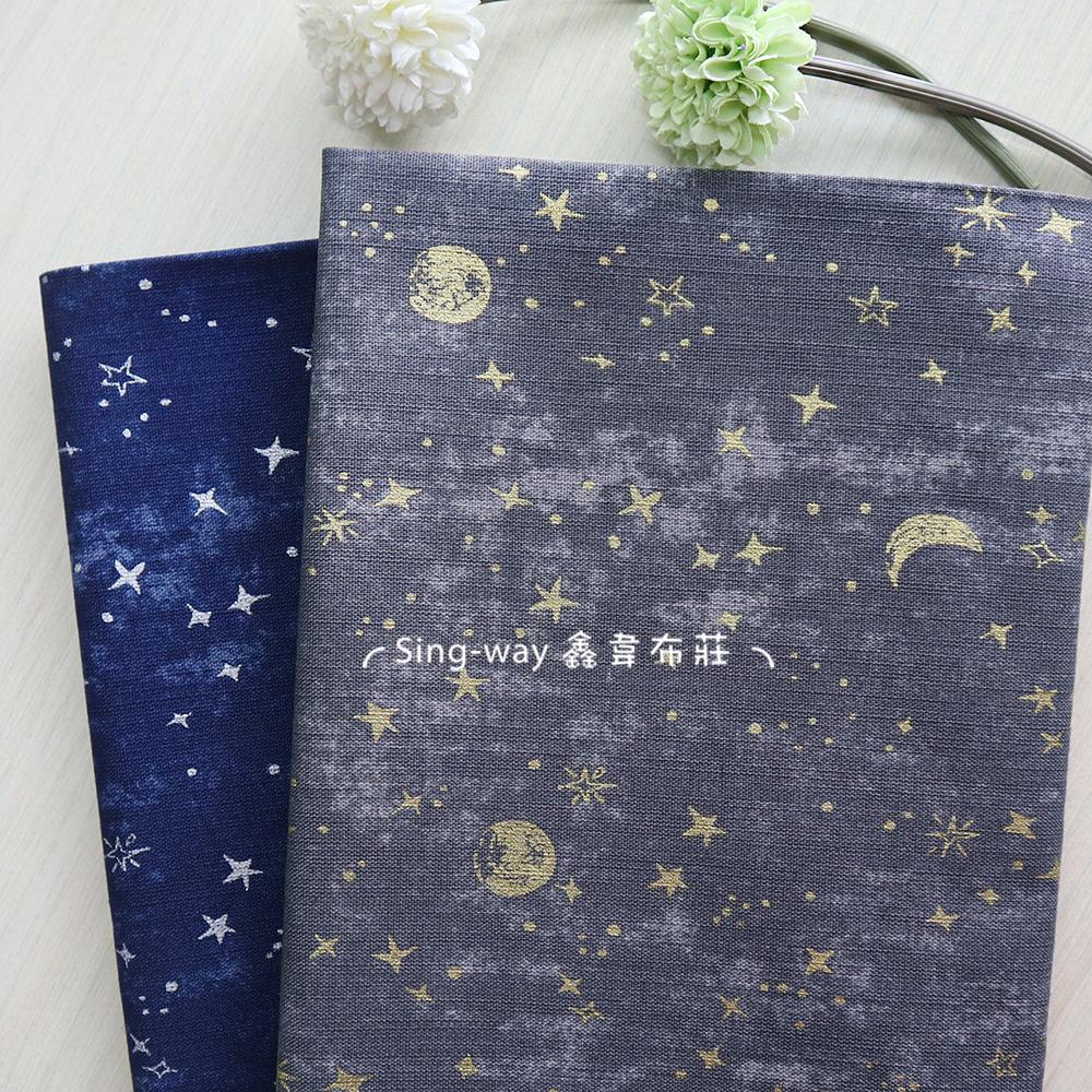 燙金銀河 星空 銀河 滿天星 手工藝DIY布料 CF550832