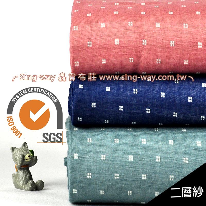 馬賽克【SGS認證】 雙重紗 雙層紗 嬰兒紗布衣 手帕 口水巾 睡衣 布料 二重紗 CA890032