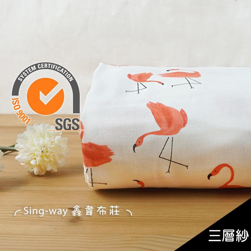 紅鶴【SGS認證】 火鶴 火烈鳥 動物  flamingo 三層紗 嬰兒紗布衣 手帕 口水巾 布料 三重紗 CA890043