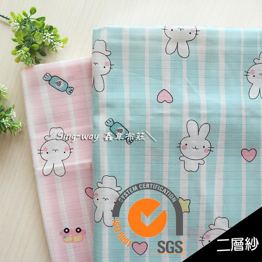 愛心條紋兔【SGS認證】 厚二重紗 重紗 雙層紗 嬰兒紗布衣 手帕 口水巾 CA890056