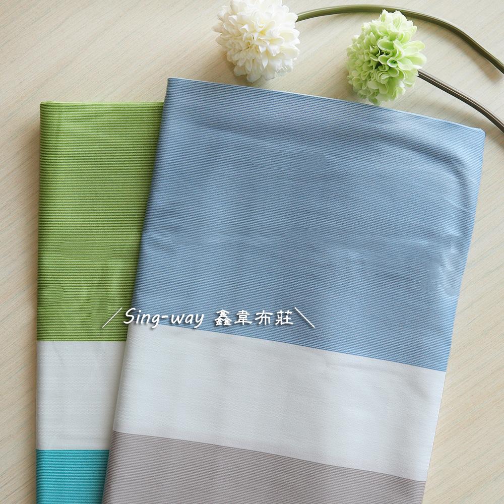 線條拼接 色塊 撞色 精梳棉床品床單布料 CA520017