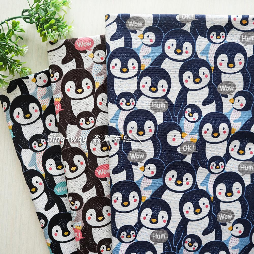 企鵝群聚(大特價) penguin 動物 國王企鵝 對話 手工藝DIY布料 CF550863