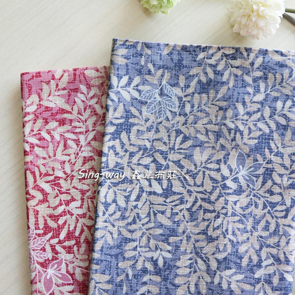 滿版霧枝葉 樹葉 桃枝 精梳棉床品床單布料 CA520016