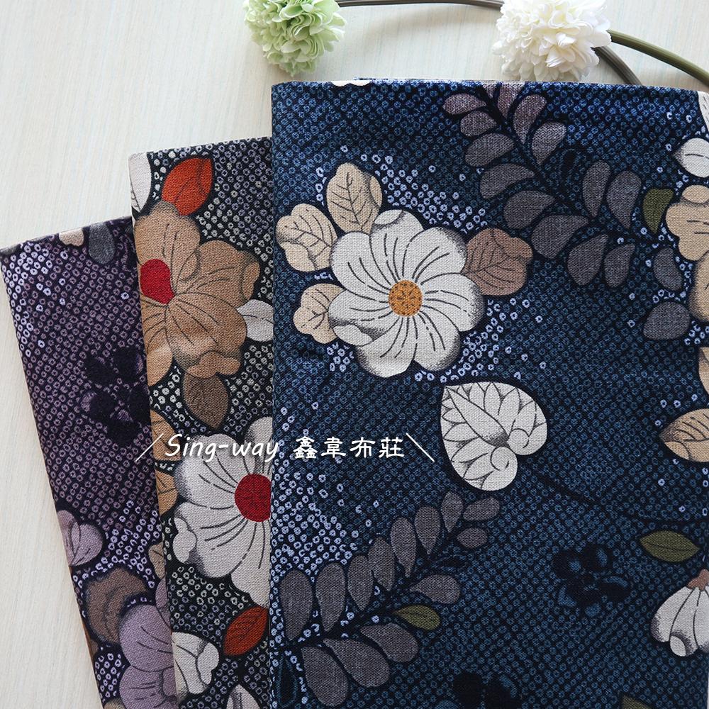 日式拔染花 手工藝DIY布料 CF550840