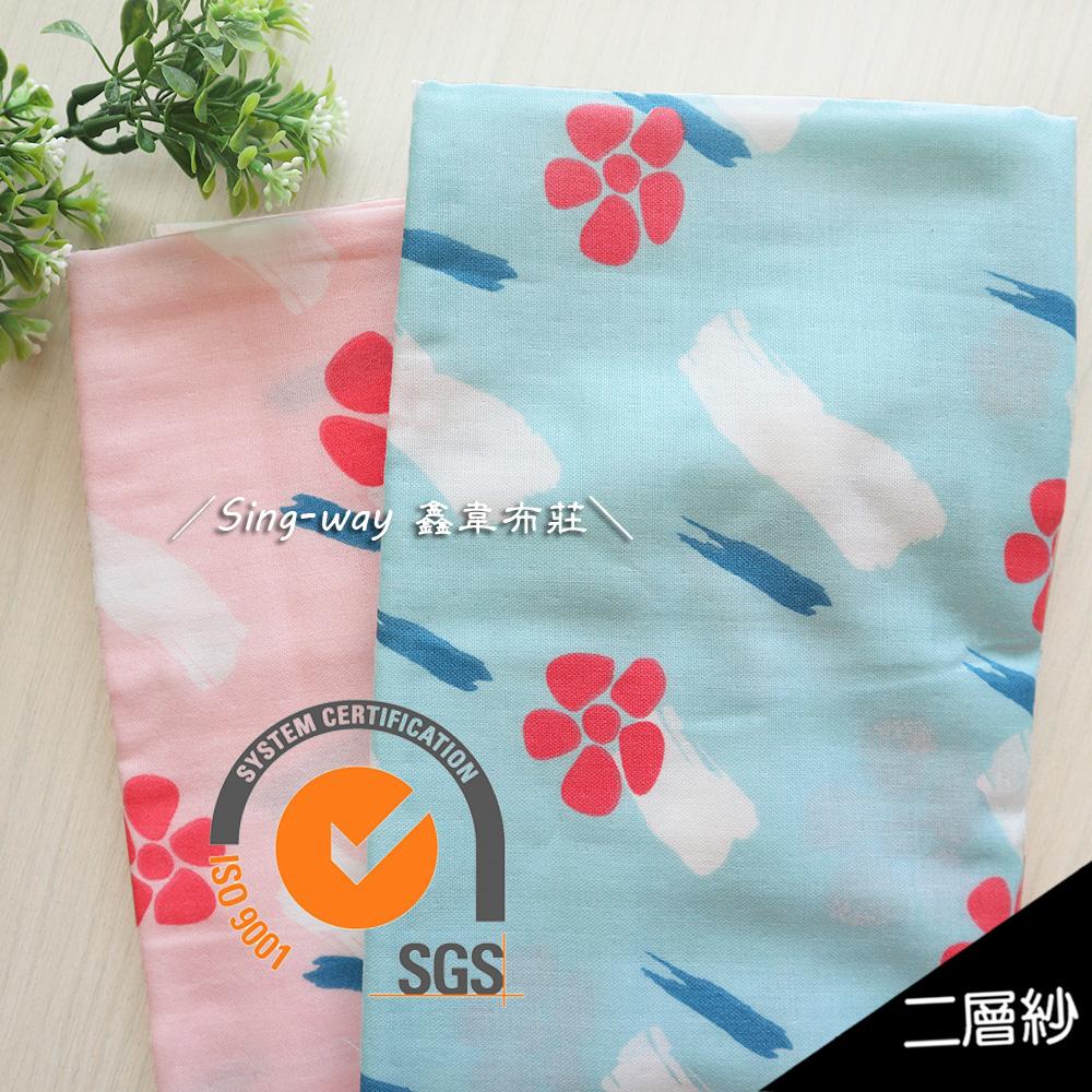 花間細雨 二重紗 雙層紗 嬰兒紗布衣 手帕 口水巾 CA790169