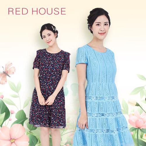 Red House  初夏美人季