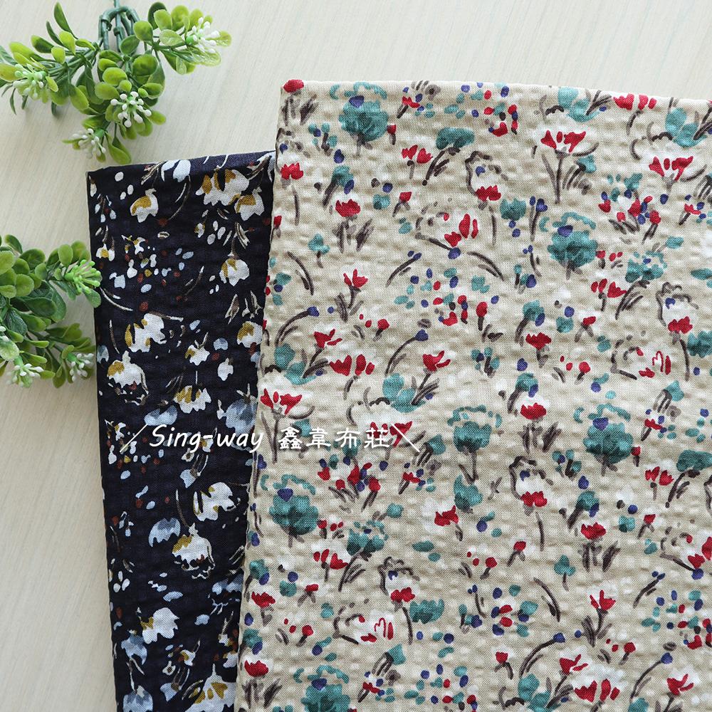 花朵 碎花 繁花 花布 手工藝DIY布料 CH790590