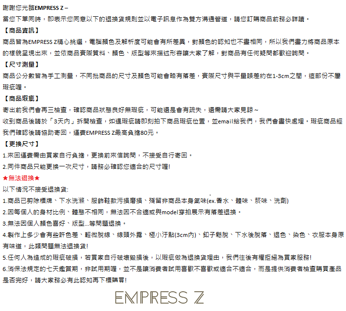 EMPRESS Z【3264】正韓多環鑲鑽戒