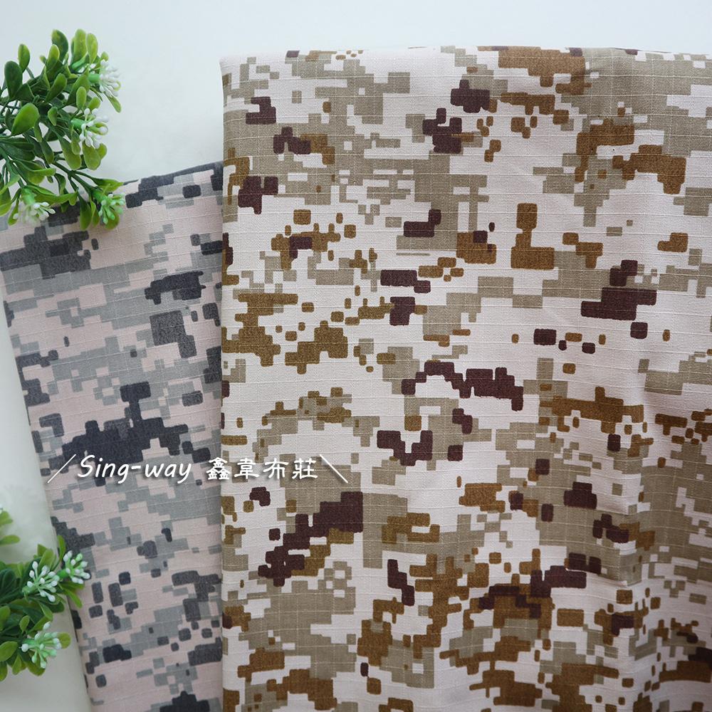 方塊迷彩 阿兵哥紋 軍事迷彩 CA590190
