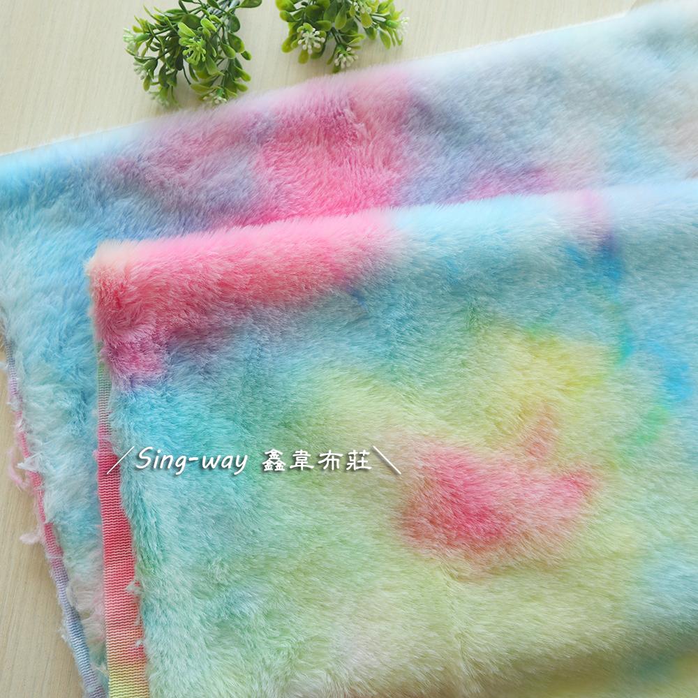 兔毛扎染 絨 獨角獸 彩色 彩虹 K990054