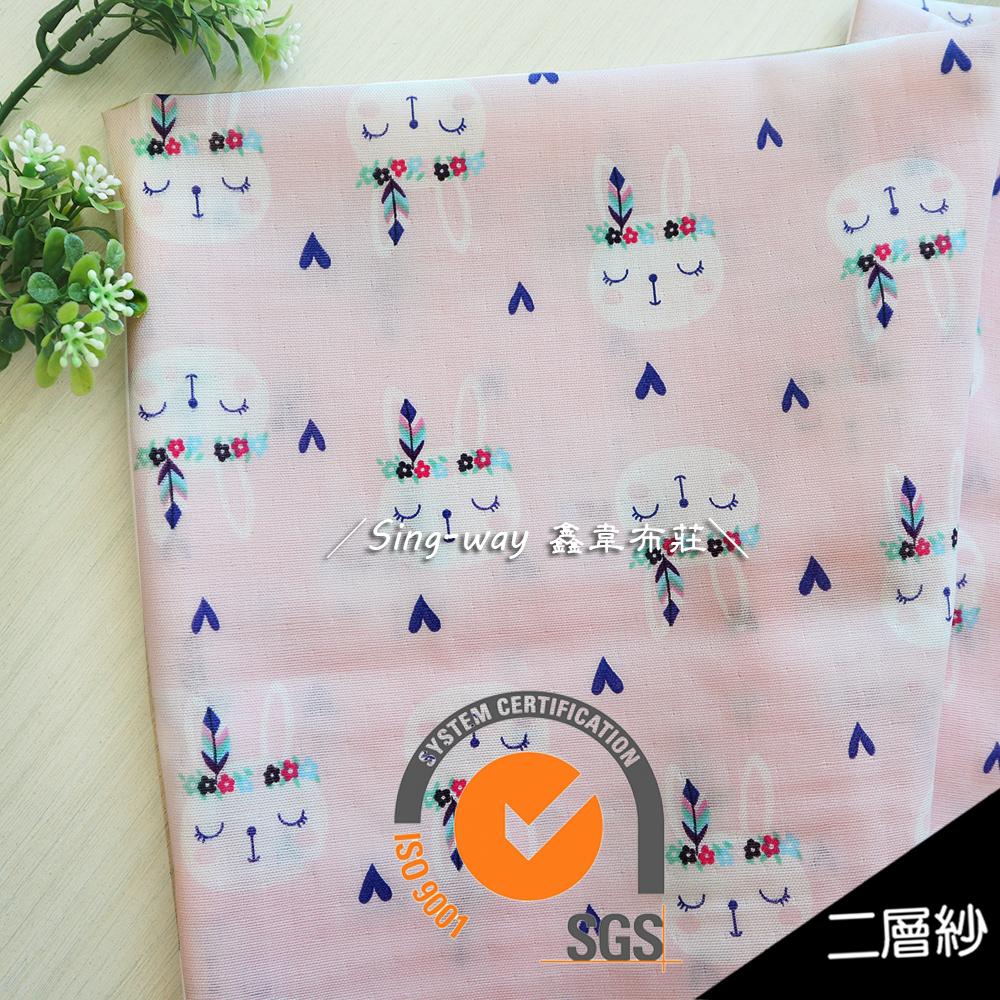 花咪兔 竹棉二重紗 雙層紗 嬰兒紗布衣 手帕 口水巾 CA790173