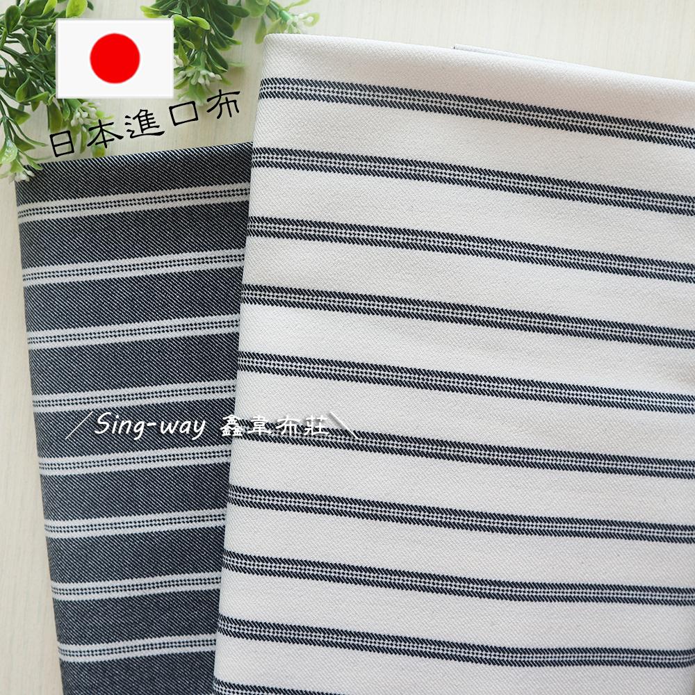 粗條黑線 日本進口 條紋 經向彈性布 EC990029