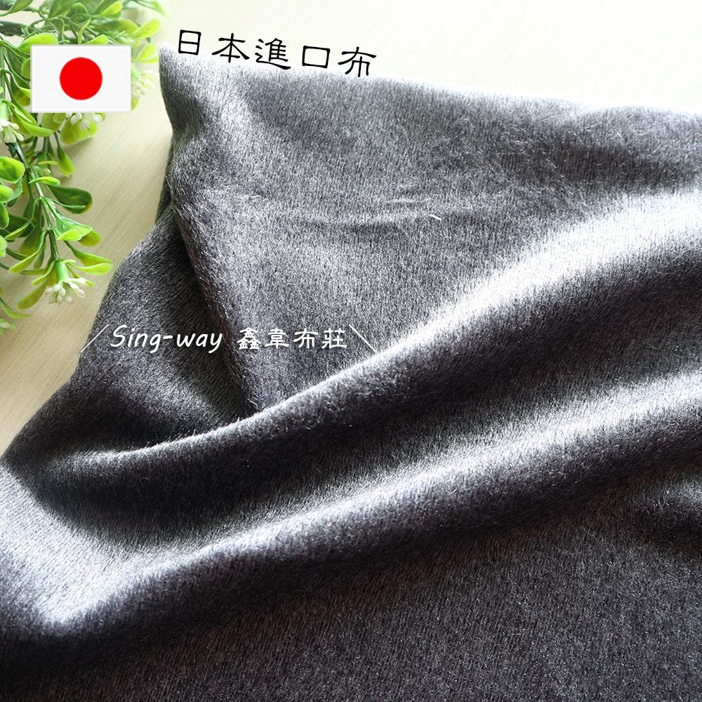 細短毛 彈性布 日本進口 LC690038