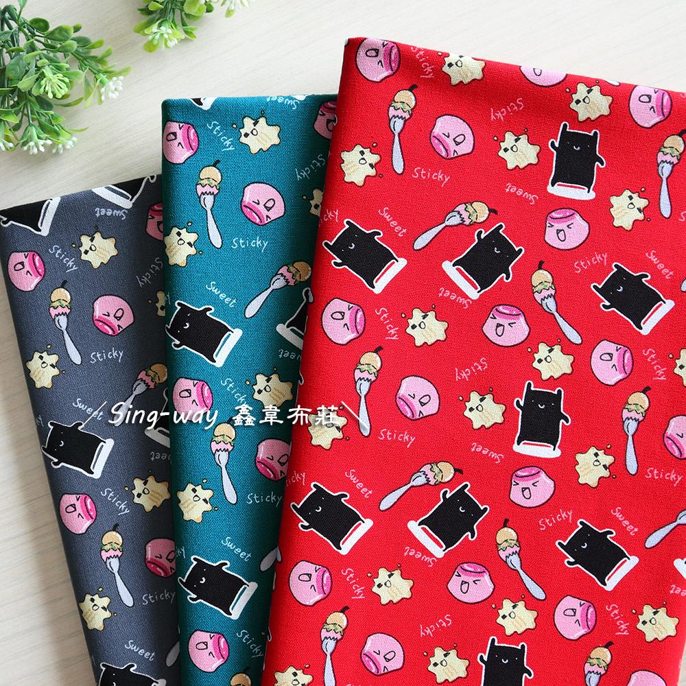 原-布丁冰 馬來貘 動物 丸子 手工藝DIY布料 CF550855