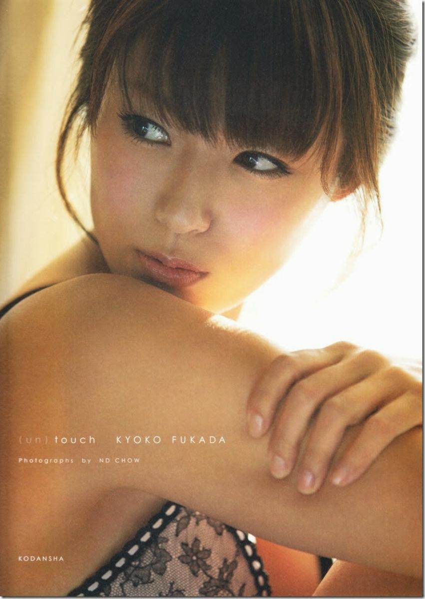 深田恭子 - (un)touch - 亞洲美女 -