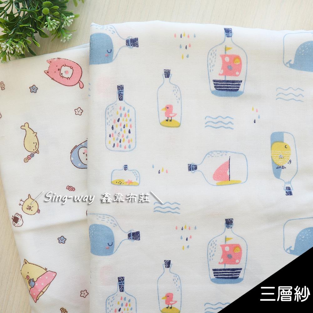 三層紗 飄流瓶 CA890067 居家生物 CA890066 嬰兒紗布衣 手帕 口水巾