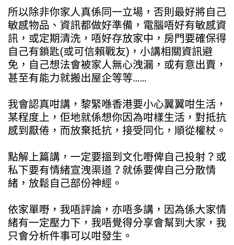 https://upload.cc/i1/2020/07/02/UTJQe9.png