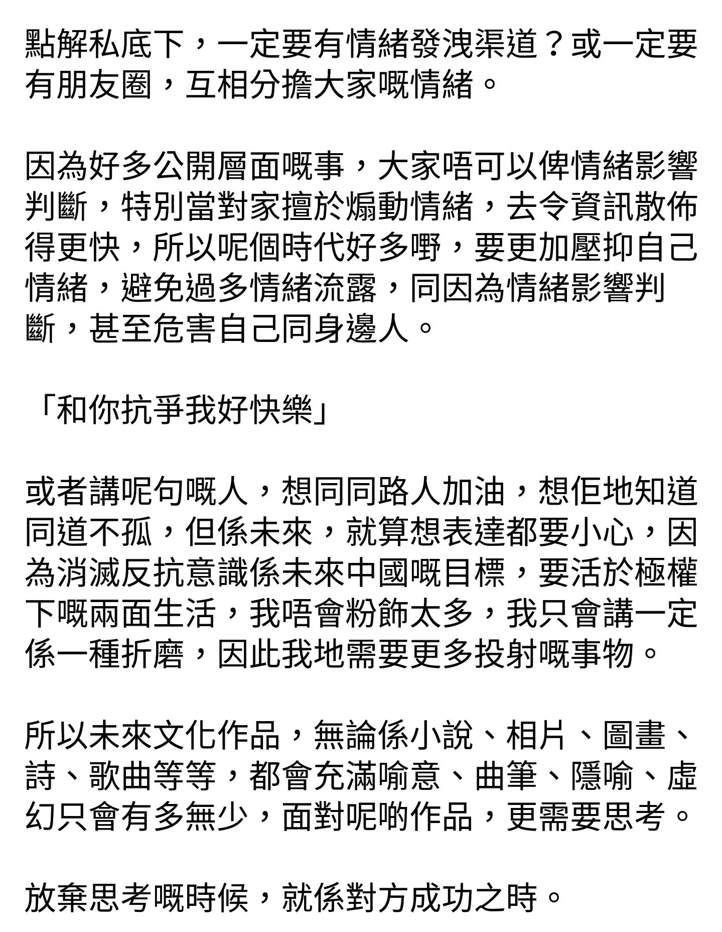 https://upload.cc/i1/2020/07/02/Y0QELh.png