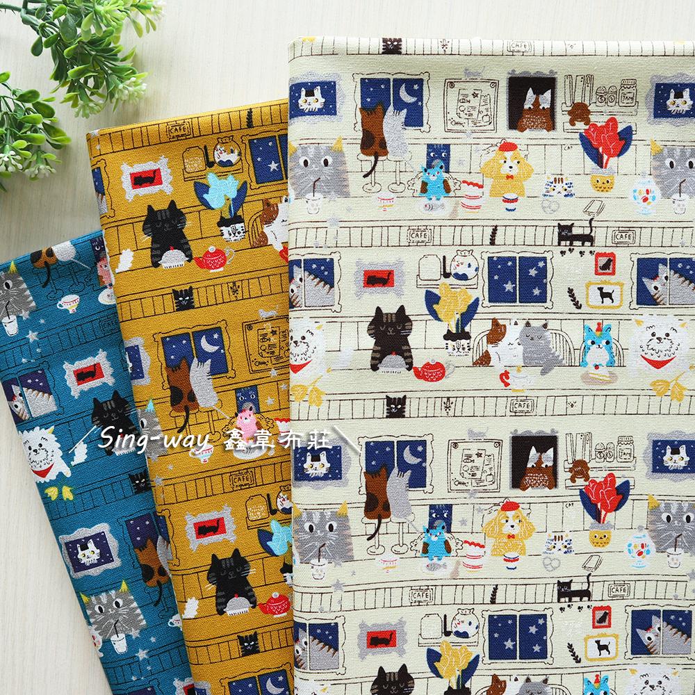 貓咪上流社會 下午茶 貴婦 夜景 手工藝DIY布料 CF550852