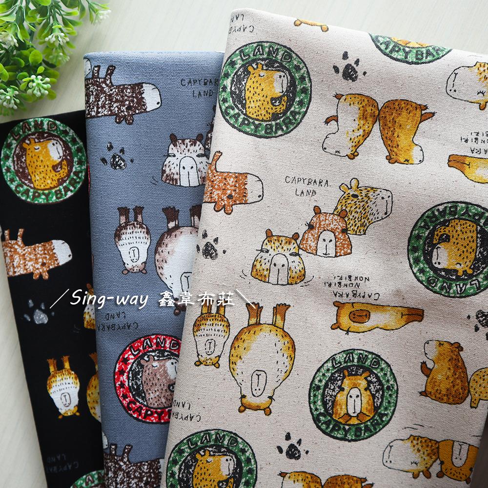 水豚君(大特價) 草泥馬 可愛動物 手工藝DIY布料 CF550879