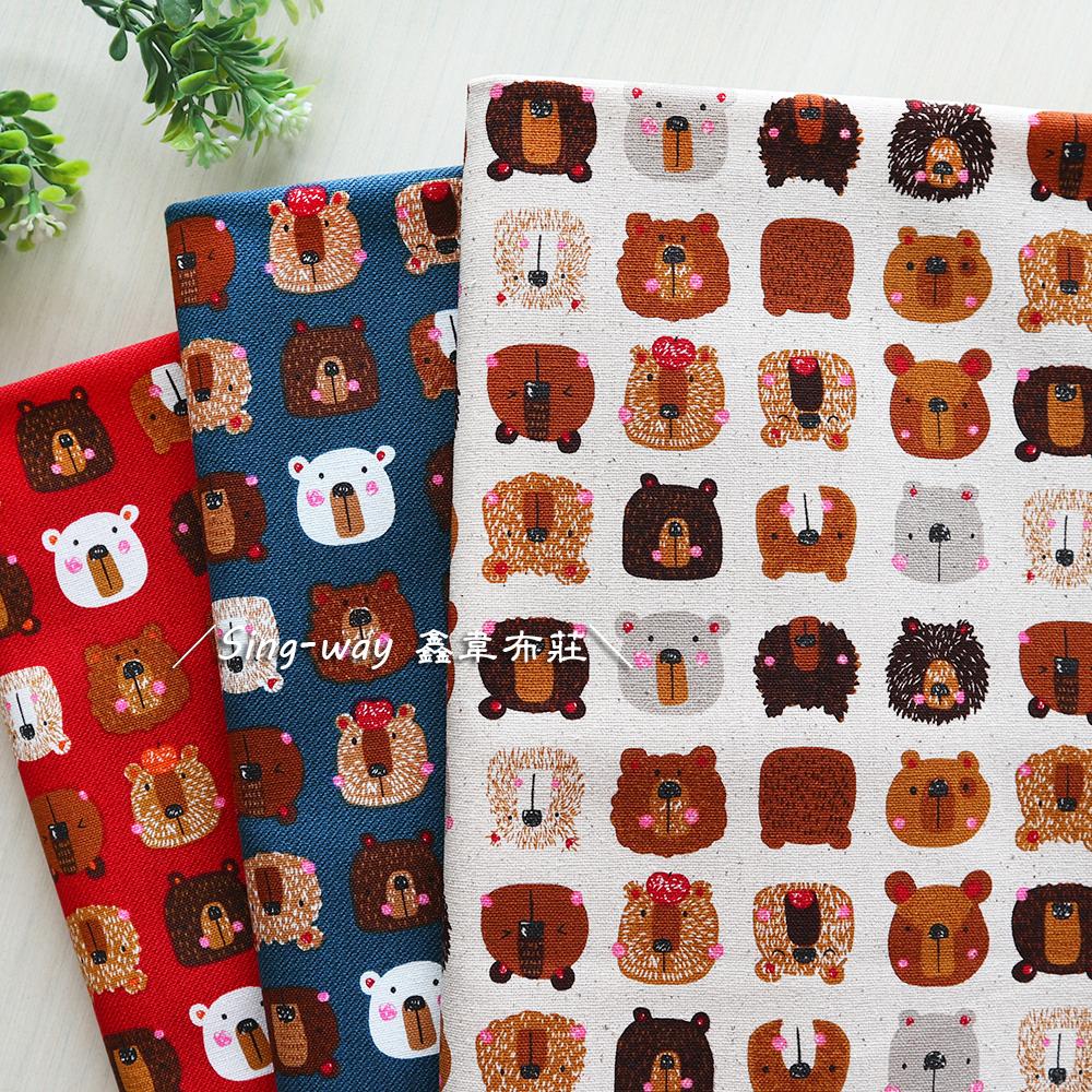 熊熊表情包 bear 黑熊 棕熊 可愛動物 手工藝DIY布料 CF550856