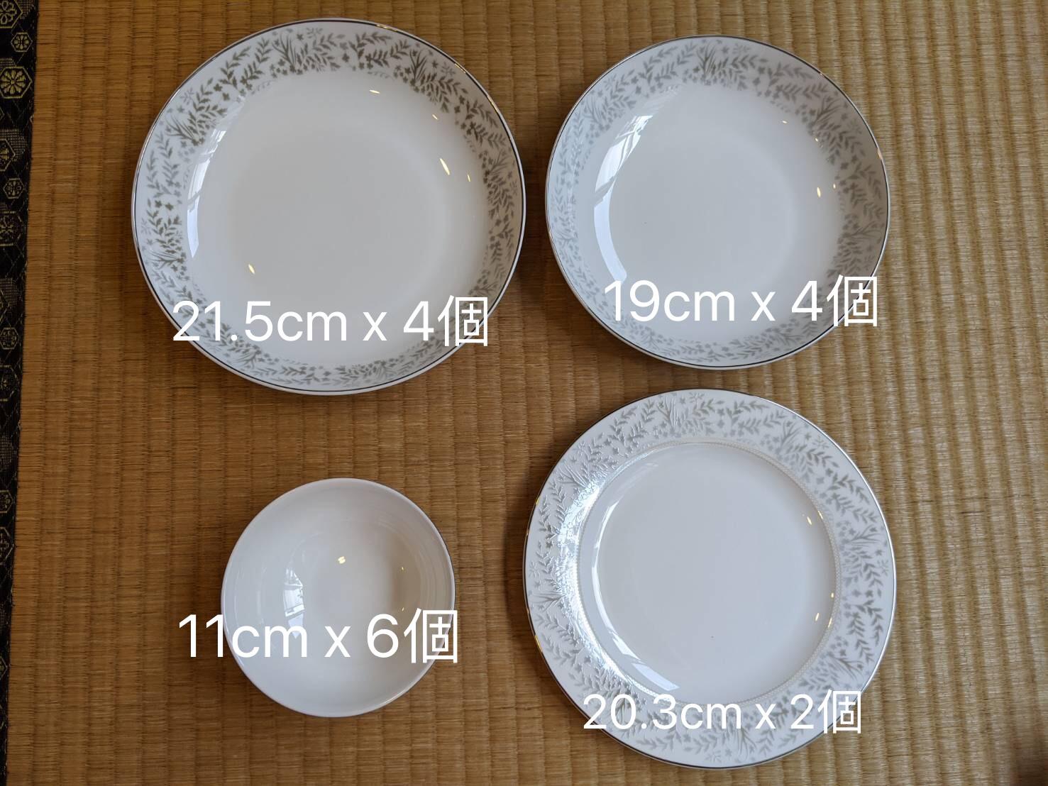 [商業] 全新HOLA瓷器碗盤組(完整盒裝)