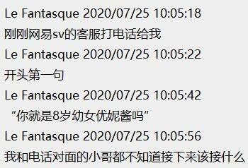 https://upload.cc/i1/2020/07/25/yAF12b.png