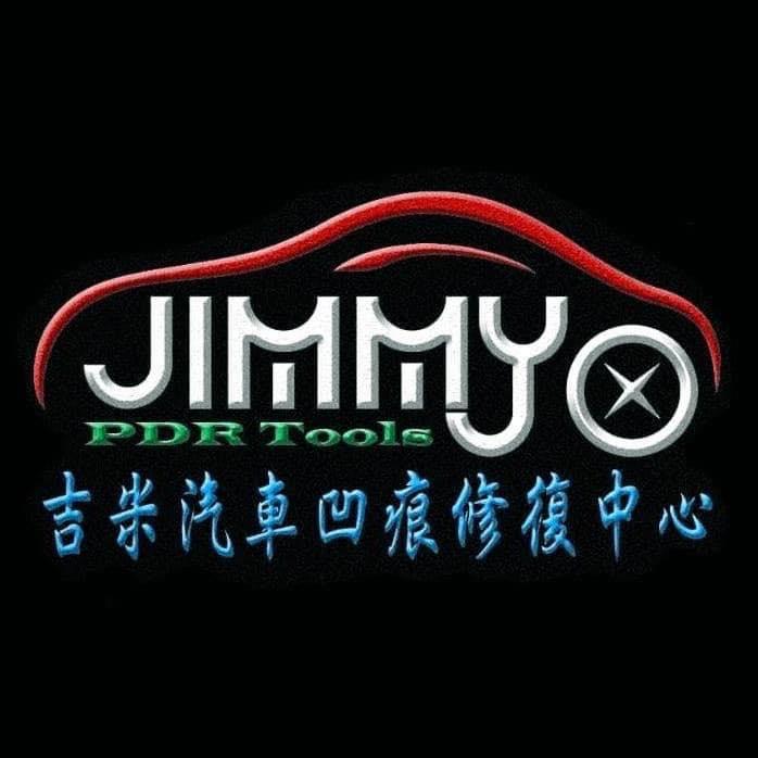 吉米汽車鈑金凹痕修復中心總店