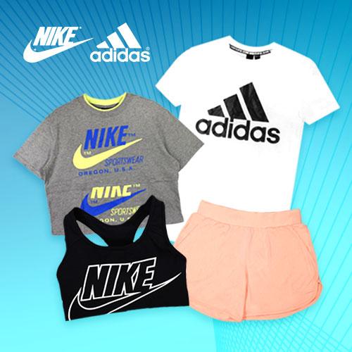 NIKE.adidas 運動服飾出清特賣