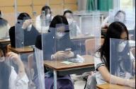 GP3UkI% - 7 septiembre, primer día de colegio