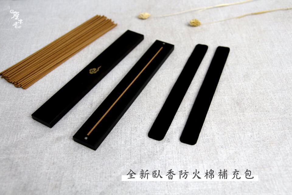 長條防火棉