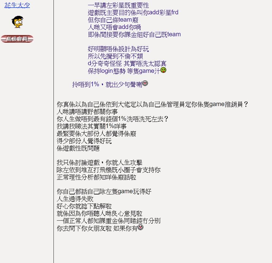 https://upload.cc/i1/2020/08/23/LU85jJ.jpg