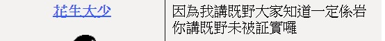 https://upload.cc/i1/2020/08/25/P21Zn3.jpg
