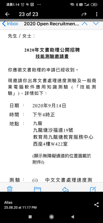 https://upload.cc/i1/2020/08/26/j4loI0.png